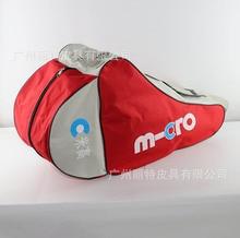 Shoulder Bag for holding  Roller Skating Shoes  Adult Size /  Can Hold A Full Set Of Equipment A4791