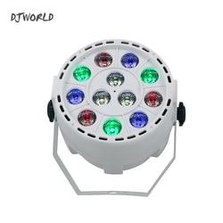LED PAR 12X3 W RGBW ไฟ LED STAGE Effect Light แสง PAR DMX512 สำหรับ DISCO DJ PARTY งานแต่งงานคลับเต้นรำชั้น-White BODY