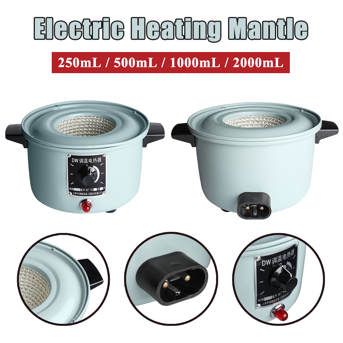 250/500/1000/2000mL 220V Lab Flask Electric Heating Mantle With Thermal Regulator Adjustable Equip For Flask Lab 1pc lot 50 60 125 250 500 1000 2000ml quartz glass distillation flask with round bottom for kinds of lab experiments