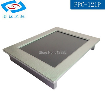 Hot sale cheap industrial panel pc with touch screen / windows os  12.1 inch