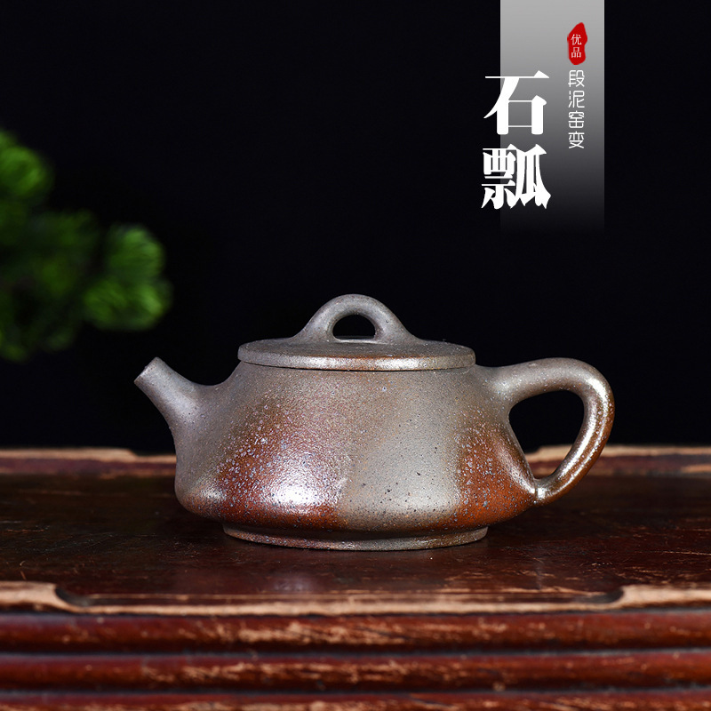 Manual Customized Manufactor Wholesale A Piece Of Generation Deliver Goods Section Mud High Temperature Fambe Shipiao KettleManual Customized Manufactor Wholesale A Piece Of Generation Deliver Goods Section Mud High Temperature Fambe Shipiao Kettle