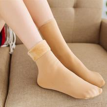 1 Pair Women Winter Warm Thicken Thermal Soft Casual Solid Color Socks Wool Cashmere Home Snow Boots Velvet Floor