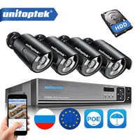Caméra à balle HD 1080P 2MP/4MP 4CH extérieure avec système de vidéosurveillance POE NVR étanche Vision nocturne Kit de caméra de sécurité IR 20M XMEye