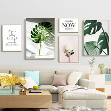 Green Plant Poster Pink Flower Canvas Painting Life Quotes Posters And Prints Nordic Style Wall Picture For Living Room Unframed