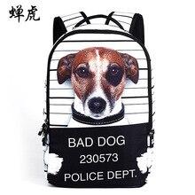 Schlechter Hund Herr Panda präge jungen und mädchen studenten tasche rucksäcke schule reiserucksack berühmte marke cartoon taschen 2016 Neue heißer