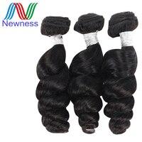 Newness Hair Indian Virgin Hair Loose Wave 3pcs 100% Natural Color Human Hair Weave Bundles 300g 12 30 inch Free Shipping