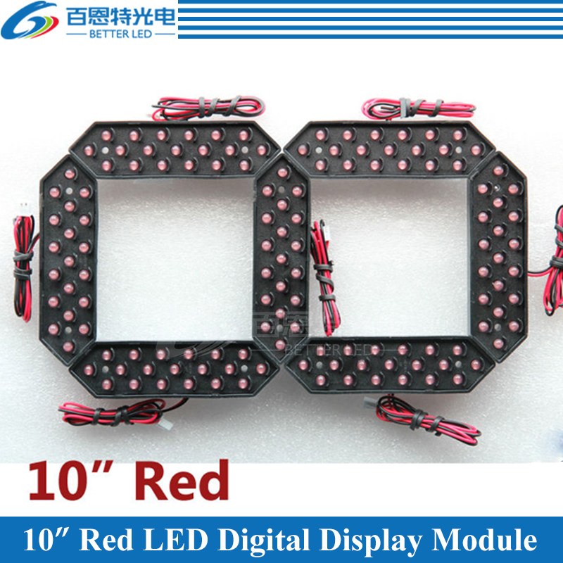 4pcs lot 10 Red Color Outdoor 7 Seven Segment LED Digital Number Module for Gas Price