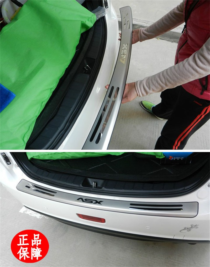 For Mitsubishi ASX 2011-2014 2015 Rearguards Trunk Tread Plate Trim  Rear Bumper Cover Rear Door Sill Decoration Car Styling 2pcs rear bumper protector step panel boot cover sill plate trunk trim accessories fit for 2014 2015 2016 honda hr v vezel