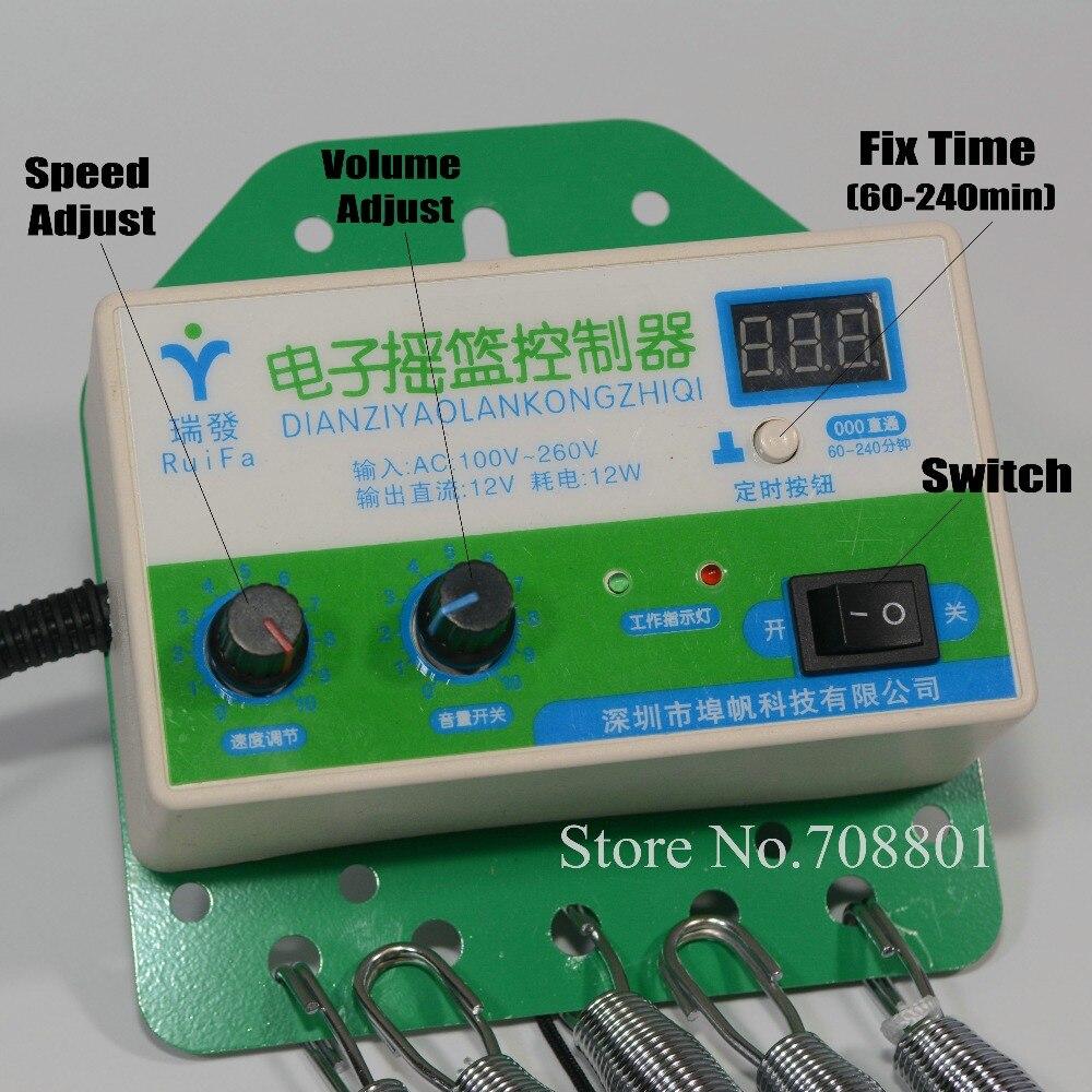 Contrôleur électrique de berceau d'oscillation de bébé avec le jeu automatique de roche de prise de l'ue - 4