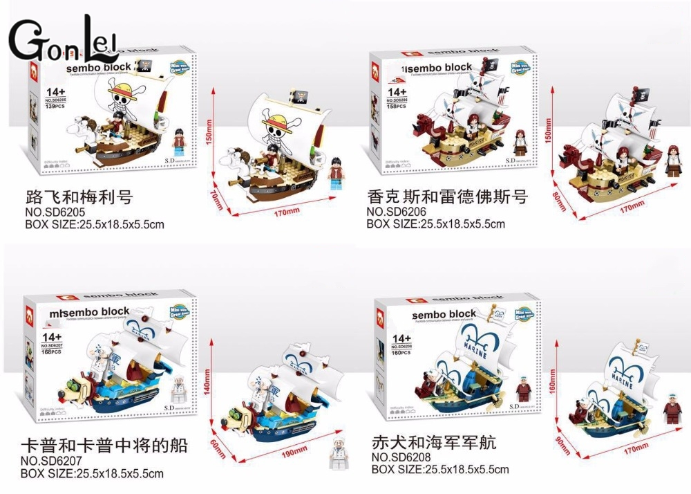 GonLeI 4pcs SD6205-SD6208 Mini boat Series OP characters shis