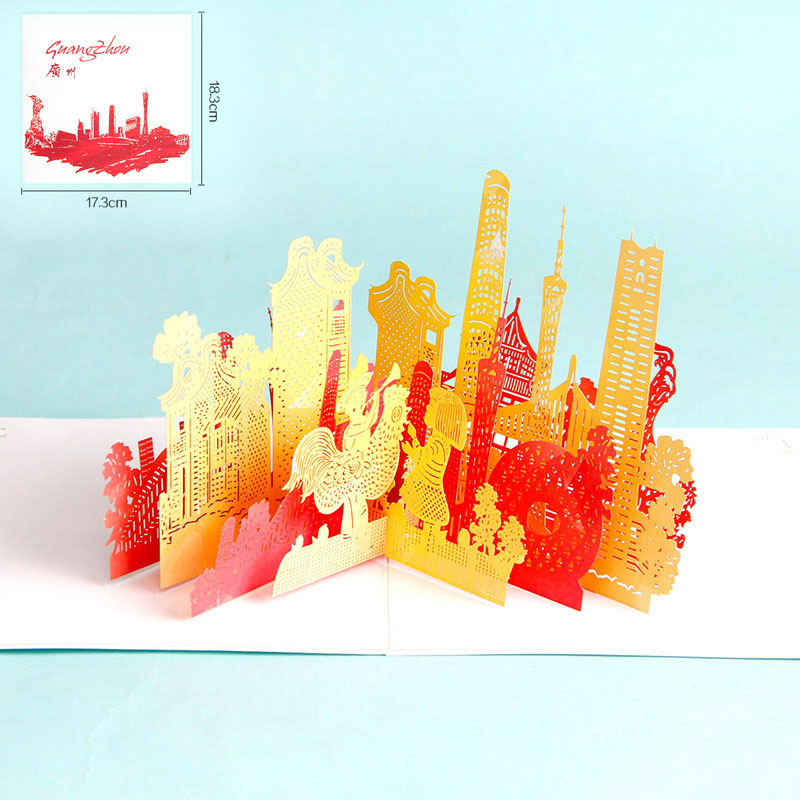 3d laser cut handmade color print china shanghai beijing hongkong 3d laser cut handmade color print china shanghai beijing hongkong greeting card business tourism creative gift travel souvenir in cards invitations from reheart Choice Image