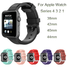 Sport Silicone strap for apple watch band 42/38mm&for apple watch 4 44mm band bracelet apple watch 40mm for iwatch series 3 2 1 coodrony brand sweater men zipper turtleneck cardigan men clothing autumn winter thick warm 100% merino wool sweater coat p3026