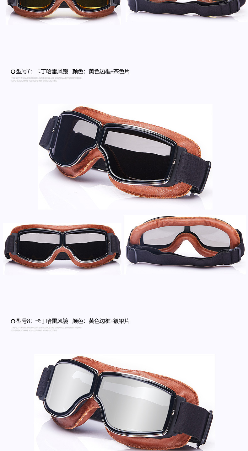 a53c3f73846b7 Vintage Universal Foldable Silver Frame Goggles Motorcycle Glasses ...