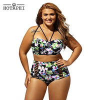 Hotapei 2016 New Arrival Beach Women Set Bathing Suit Big Size XXL Green Strappy Push Up
