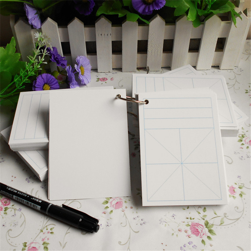 White Blank Grid Rice Portable Notebook Writing Pinyin Chinese Characters Cards ,pack Of 2 ,Size 11cm*8cm,100 Sheets In Total