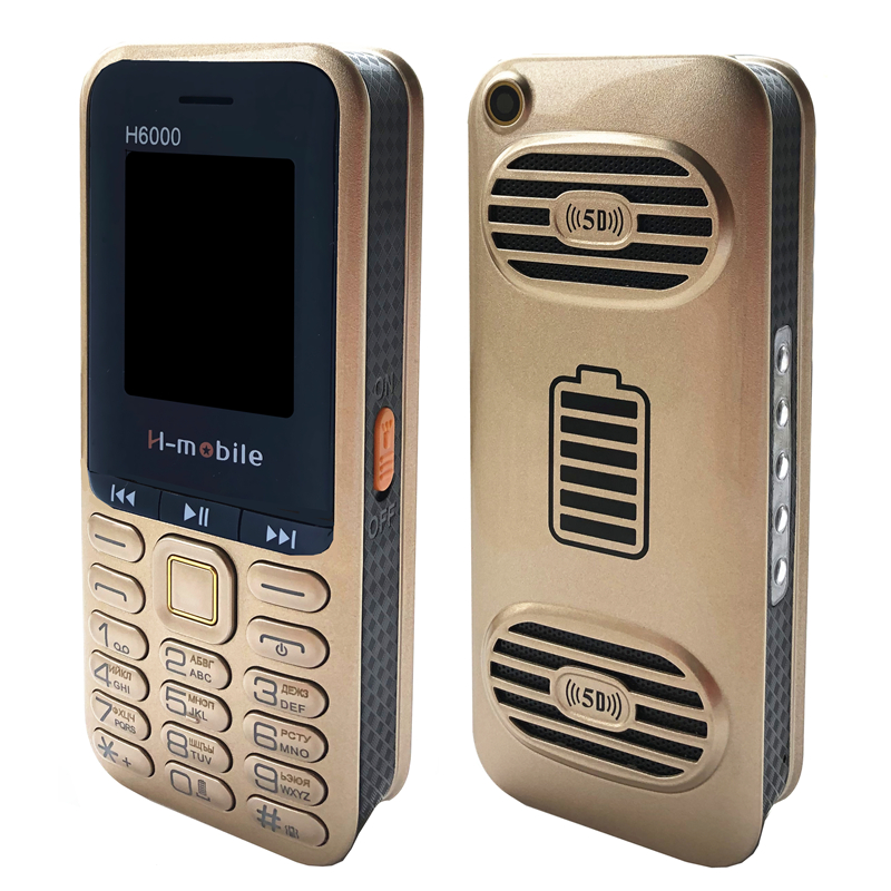 Powerbank Real H-mobile Language 10