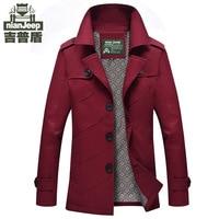 New Men S Fashion Design Jacket Khaki Black Formal Winter Suit Collar Men S Jacket Slim