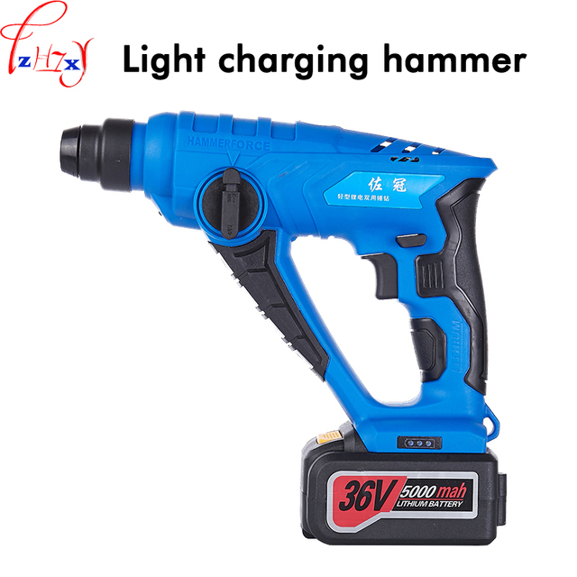 Multi-function electric charging hammer household lithium electric drill multi-function rechargeable electric tools 36V