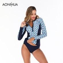Женский раздельный купальник aonihua спортивный с длинным рукавом