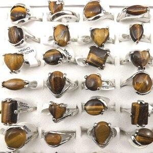 Image 4 - משלוח חינם טבעי עין נמר אבן טבעת נשים טבעות לקידום מתנה 50 יח\חבילה סיטונאי