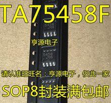10 pcs TA75458 TA75458F 5458 SOP-8