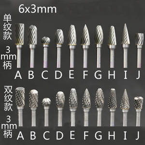 Drill-Bits Burrs Files Dremel-Tools-Accessories Grinding-Burs Rotary-Tools Abrasive Tungsten-Carbide