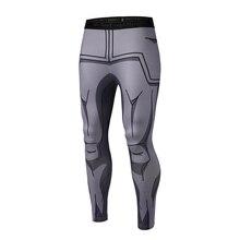 Dragon Ball Z Mens Pants Skinny Leggings