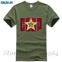 CCCP Printed T Shirts Men 2016 Summer Fashion Russian T Shirt USSR Soviet Union Tshirts Cotton