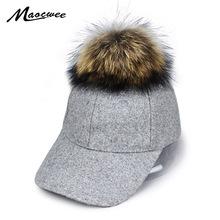 Women Unisex Baseball Snapback Cap Suede fabric Faux Buckskin Pom Pom Ball Suede Adjustable Dad Hat
