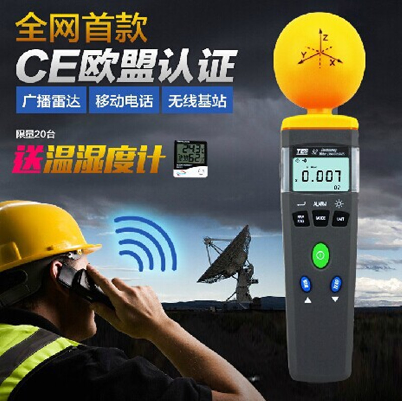 TES-92 Portable Electromagnetic Radiation Detectors Digital ElectroSmog Tester RF Detector EMF Meter Frequency 50 MHz to 3.5 GHz tes ro 18 14 ts 323 35