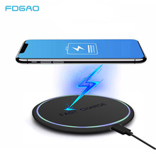 FDGAO 10W Qi Wireless Charger for iPhone X XS XR 8 Plus Fast Wireless Charging Pad Dock for Samsung S8 S9 S10 Note 9 Xiaomi mi 9 все цены