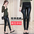 2016Retail Maternity Velvet PU Leather Pants Prop Belly Pregnancy Clothes High Quality Women Winter Pants Ladies Fleece Trousers