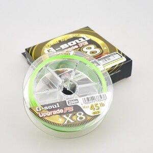 Image 2 - YGK G SOUL X8 שדרוג PE 8 צמת דיג קו תוצרת יפן 150M 200M איטי מפזזי קו פיתוי דיג קו