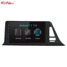 KiriNavi 10.2″ Octa Core Android 7.1 Car DVD GPS For Toyota CHR Multimedia Radio Stereo Audio Head Unit Media Bluetooth WIFI RDS