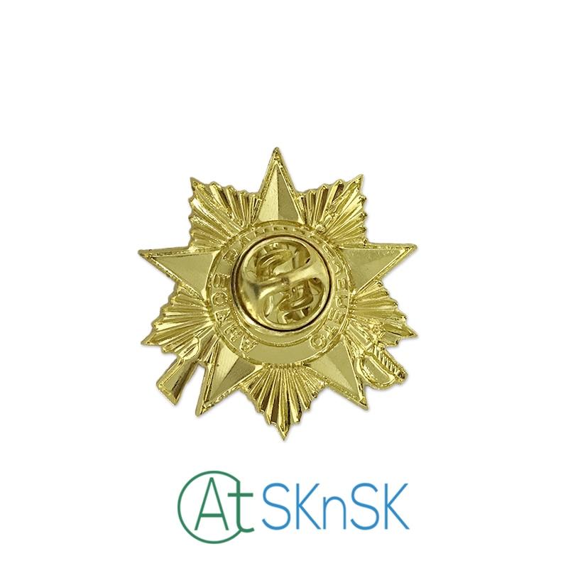 Росія патріотизм медаль Червона - Домашній декор - фото 4