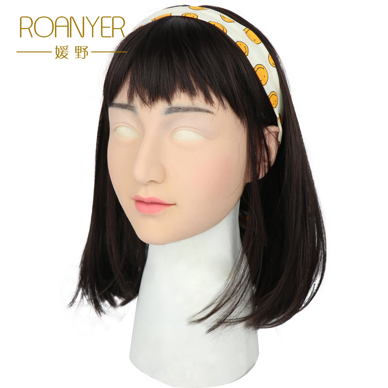 Roanyer crossdresser silicone artificial realistic skin transgender latex sexy cosplay for male shemale Drag Queen