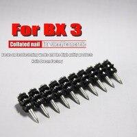 爪ヒルティ BX3 コードレス BX3 ガス爪手工具用鋼爪セメントボード鋼 al 合金家の装飾の使用