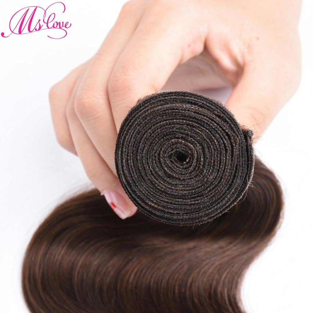 Ms Love #4 Brown Body Wave Hair Bundles 1 piece Brazilian Human Hair Extensions 100 Gram Free Shipping