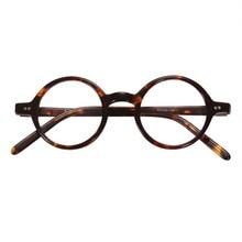 Agstum 40mm ~44 mm Antique Round Vintage Retro Leopard Tortoise shell Eyeglass Frame