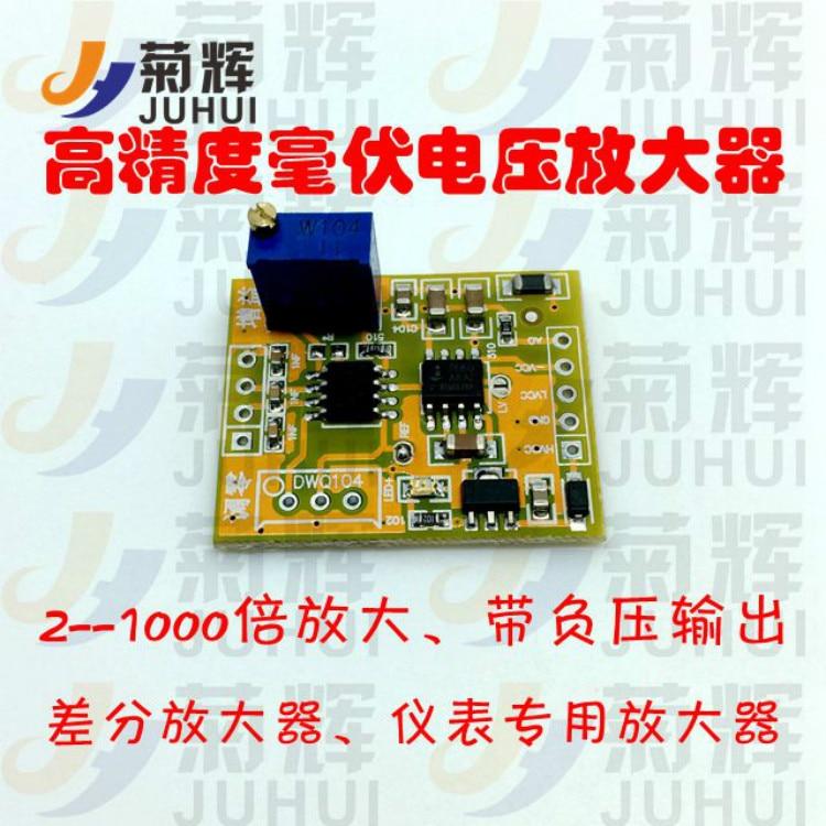 MV / microvolt signal amplifier voltage amplifier AD623/AD620 instrumentation amplifier module