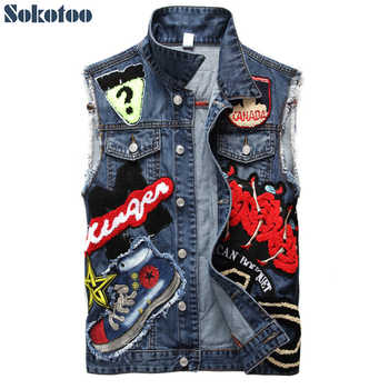 Sokotoo Men's patch design blue denim vest Fashion slim fit beauty embroidery patchwork tank top - DISCOUNT ITEM  15% OFF All Category