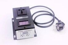 منظم كهربائي للجهد المتردد 220 فولت 4000 وات SCR منظم كهربائي لتنظيم الطاقة ضبط سرعة درجة الحرارة جهاز تحكم يعتم درجة الحرارة