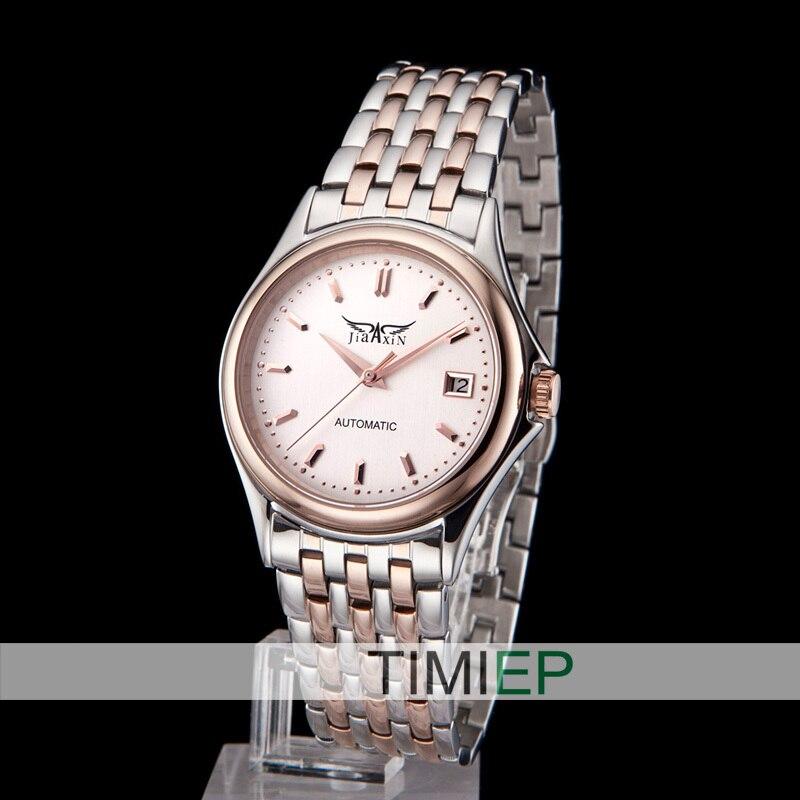 New Fashion Design Elegant Luxury Mens Dress Analog Men's Business Wrist Watch Golden Watches fashion elegant m