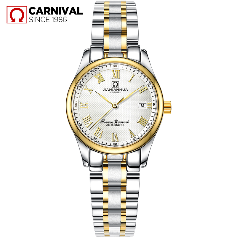 2017 Rushed Sale Genuine Carnival Watches, Ladies Mechanical Waterproof, Automatic, Fashion Student Band Watches 2016 rushed sale fashion