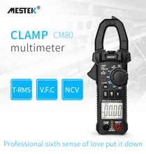 MESTEK Digital Clamp Meter CM80 True RMS Auto Range AC DC 600A Capacitance Frequency Current Resistance Multimeter with Probe fluke 101 auto range digital multimeter for ac dc voltage resistance capacitance and frequency measurement
