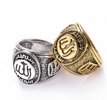 Antique muslim gold-color and silver-colorallah ring for men & women , charm Islam Retro ring fashion Arab jewelry & gift