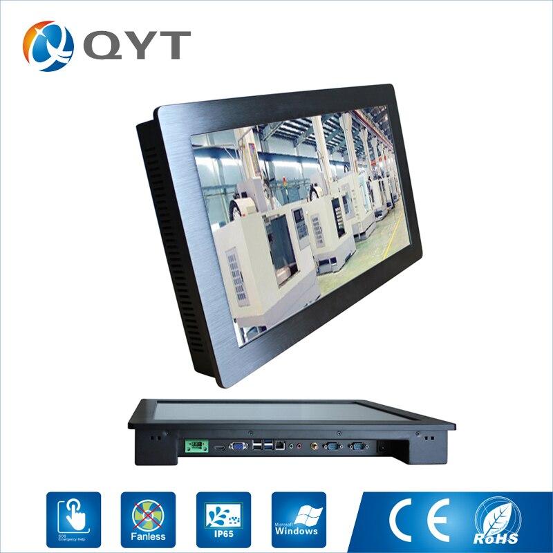 21.5 Intégré tablet PC tactile Résistif 4 GB DDR3 64G SSD informatique industrielle avec CPU celeron J1900 2.0 GHz 1920X1080