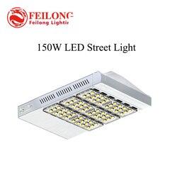 Led street light aluminum body high power 50w-350w led street light IP65 AC 85-265V