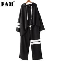 EAM New Spring Hooded Long Sleeve Black Striped Split Joint Drawsting Wide Leg Pants Two