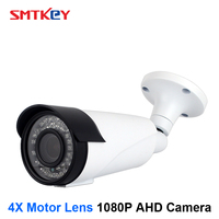 NVP2440 SONY IMX323 4X Motor Zoom 2MP AHD Camera AF 2.8 12mm Auto Focus lens 4X zoom waterproof 1080P AHD CCTV Camera OSD Cable